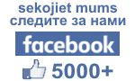 sekojiet mums Facebook