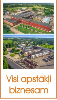 Gulbenes Industriālais Parks, Гулбенский Индустриальный Парк, Gulbene Industrial Park