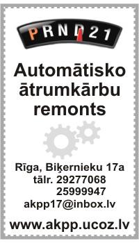 automātisko ātrumkārbu remonts - Ladite un Ko