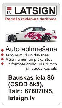 auto aplīmēšana, vizuāla reklāma, reklāmas paakalpojumi, оклейка авто, визуальная реклама, рекламные услуги, Latsign