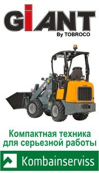 MTZ Serviss, Kombainserviss, Belarus traktori, RSM Kombaini, GiANT iekrāveji, traktoru rezerves daļas, �������� ���, �������� �������, ���������� GiANT, �������� ��� ���������